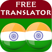 Malayalam Punjabi Translator icon