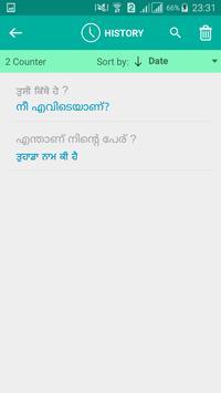 Malayalam Punjabi Translator apk screenshot