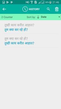 Marathi Hindi Translator apk screenshot