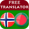 Norwegian Bengali Translator icon