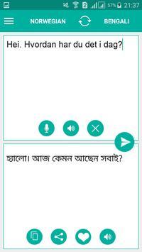 Norwegian Bengali Translator screenshot 1