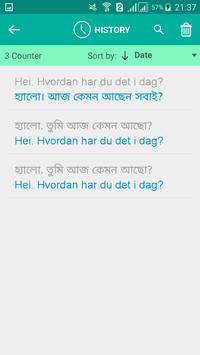 Norwegian Bengali Translator screenshot 3