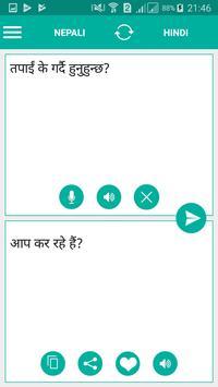 Nepali Hindi Translator apk screenshot