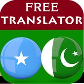 Somali Urdu Translator icon