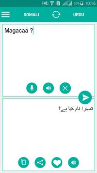 Somali Urdu Translator poster