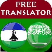 Sesotho Arabic Translator icon