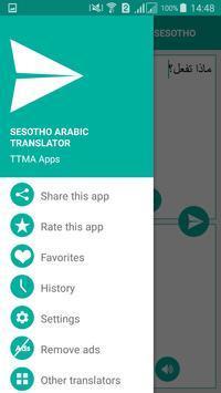 Sesotho Arabic Translator apk screenshot