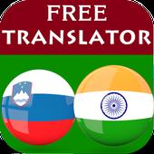 Slovenian Punjabi Translator icon