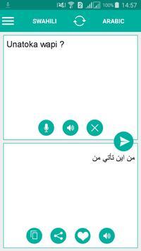 Swahili Arabic Translator poster