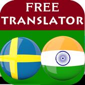 Swedish Punjabi Translator icon