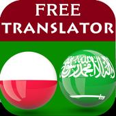 Polish Arabic Translator icon