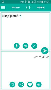 Polish Arabic Translator poster