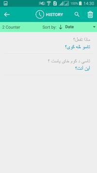 Pashto Arabic Translator screenshot 3