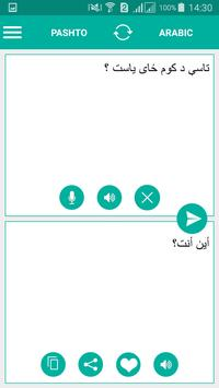 Pashto Arabic Translator poster