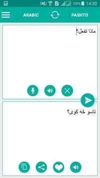 Pashto Arabic Translator screenshot 1
