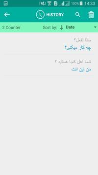 Persian Arabic Translator screenshot 3
