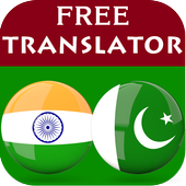 Punjabi Urdu Translator icon