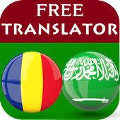 Romanian Arabic Translator icon