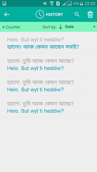 Welsh Bengali Translator apk screenshot