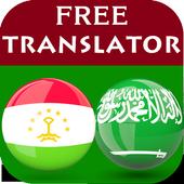 Tajik Arabic Translator icon
