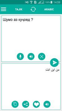 Tajik Arabic Translator poster