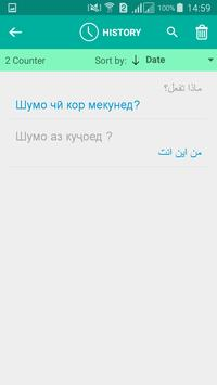 Tajik Arabic Translator screenshot 3