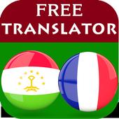 Tajik French Translator icon