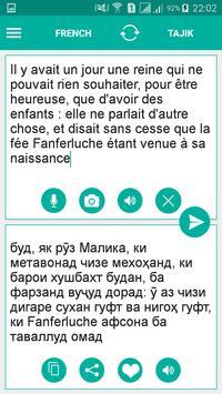Tajik French Translator poster