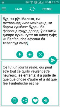 Tajik French Translator screenshot 1