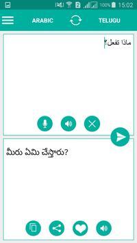 Telugu Arabic Translator apk screenshot