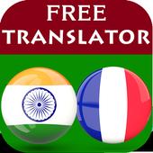 Telugu French Translator icon
