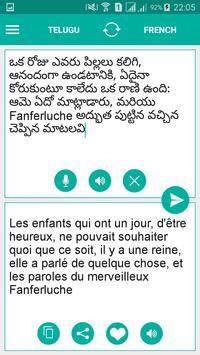 Telugu French Translator screenshot 1