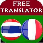Thai French Translator icon