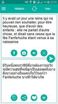 Thai French Translator poster
