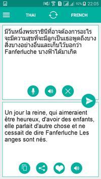 Thai French Translator screenshot 1