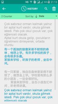 Turkish Chinese Translator screenshot 3
