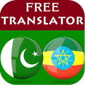 Urdu Amharic Translator icon
