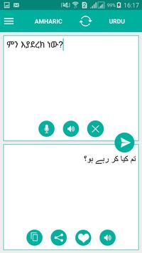 Urdu Amharic Translator poster