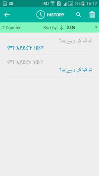 Urdu Amharic Translator screenshot 3