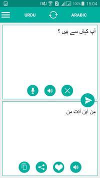 Urdu Arabic Translator poster
