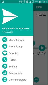 Urdu Arabic Translator screenshot 2