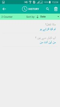 Urdu Arabic Translator screenshot 3