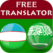 Uzbek Arabic Translator icon
