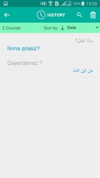Uzbek Arabic Translator screenshot 3