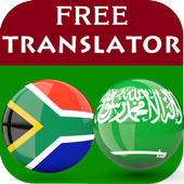 Xhosa Arabic Translator icon