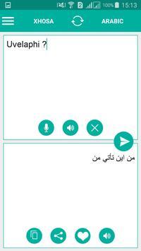Xhosa Arabic Translator poster