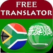 Zulu Arabic Translator icon