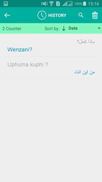 Zulu Arabic Translator apk screenshot