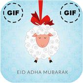 Happy Eid أيقونة