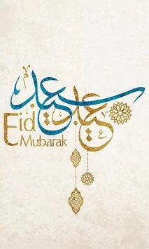 Happy Eid تصوير الشاشة 1